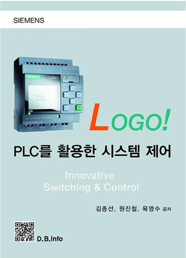 LOGO! PLC를 활용한 시스템 제어 - lnnovative Switching&Control
